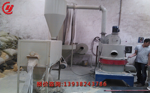 高产木粉机